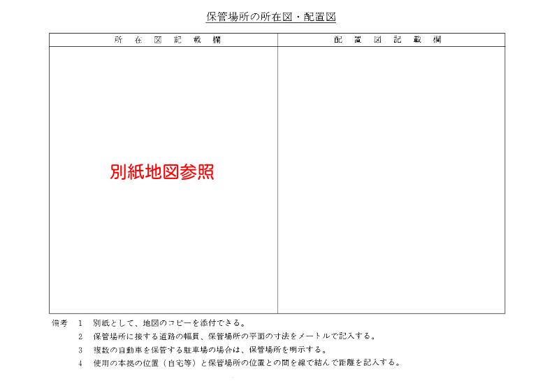 map-copy