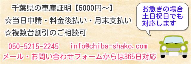 shako-contact
