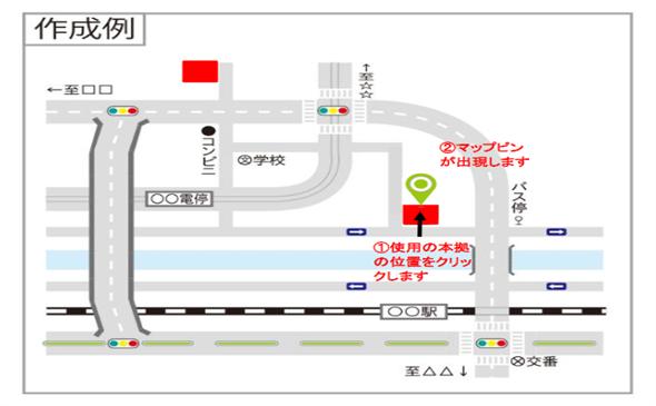 shozaizu-kyori1